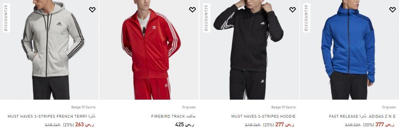 تخفيضات Adidas للرجال جاكيتات